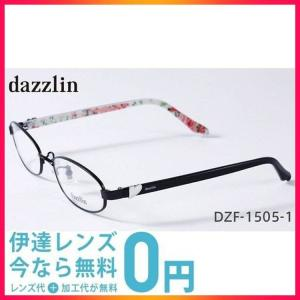 ダズリン フレーム 伊達 メガネ 眼鏡 dazzlin DZF1505-1/DZF1505-2/DZF1505-3|treasureland