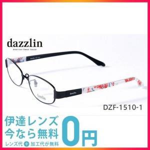 ダズリン フレーム 伊達 メガネ 眼鏡 dazzlin DZF1510-1/DZF1510-2/DZF1510-3/DZF1510-4|treasureland
