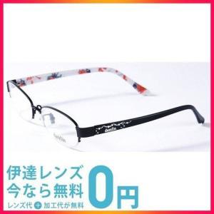 ダズリン フレーム 伊達 メガネ 眼鏡 dazzlin DZF1511-1/DZF1511-2/DZF1511-3/DZF1511-4|treasureland