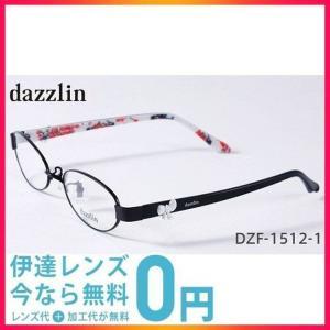 ダズリン フレーム 伊達 メガネ 眼鏡 dazzlin DZF1512-1/DZF1512-2/DZF1512-3/DZF1512-4|treasureland