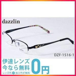 ダズリン フレーム 伊達 メガネ 眼鏡 dazzlin DZF1516-1/DZF1516-2/DZF1516-3/DZF1516-4|treasureland