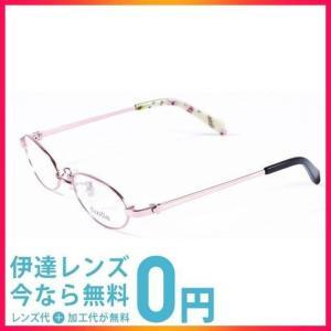 ダズリン フレーム 伊達 メガネ 眼鏡 dazzlin DZF1519-1/DZF1519-2/DZF1519-3/DZF1519-4|treasureland