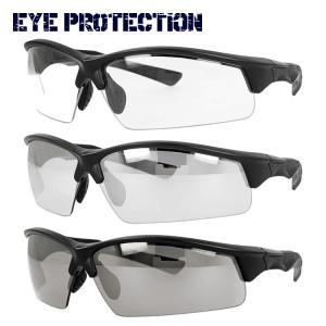 花粉症対策グッズ 花粉症 メガネ 女性 男性 眼鏡 ゴーグル サングラス おしゃれ スポーツ EYE PROTECTION EPS 6075の画像