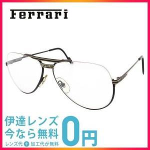 フェラーリ 伊達 メガネ 眼鏡 Ferrari F3/I 587 58 サイズ メガネ メガネフレーム treasureland