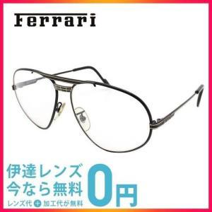 フェラーリ 伊達 メガネ 眼鏡 Ferrari F12/I 587 60 サイズ メガネ メガネフレーム treasureland