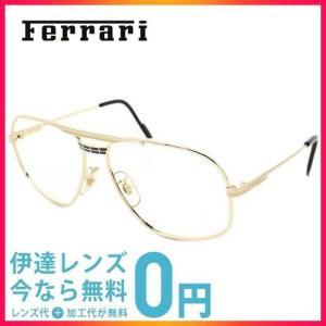 フェラーリ 伊達 メガネ 眼鏡 Ferrari F14/I 557 58 サイズ メガネ メガネフレーム treasureland
