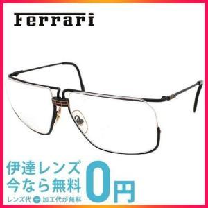 フェラーリ 伊達 メガネ 眼鏡 Ferrari F18 586 59 サイズ メガネ メガネフレーム treasureland