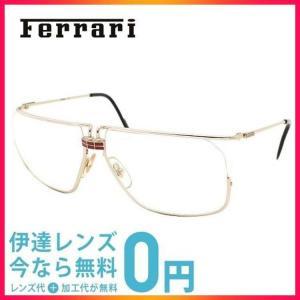フェラーリ 伊達 メガネ 眼鏡 Ferrari F18 524 59 サイズ メガネ メガネフレーム treasureland