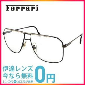 フェラーリ 伊達 メガネ 眼鏡 Ferrari F24 503 60 サイズ メガネ メガネフレーム treasureland