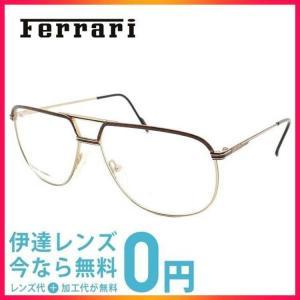フェラーリ 伊達 メガネ 眼鏡 Ferrari F54 62G 59 サイズ メガネ メガネフレーム treasureland