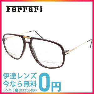フェラーリ 伊達 メガネ 眼鏡 Ferrari F55 67Z 58 サイズ メガネ メガネフレーム treasureland