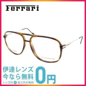 フェラーリ 伊達 メガネ 眼鏡 Ferrari F52 69Z 57 サイズ メガネ メガネフレーム treasureland