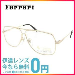 フェラーリ 伊達 メガネ 眼鏡 Ferrari FA907 1 59 サイズ メガネ メガネフレーム treasureland