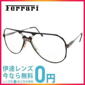 フェラーリ 伊達 メガネ 眼鏡 Ferrari F23 586 59 サイズ メガネ メガネフレーム treasureland