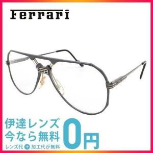 フェラーリ 伊達 メガネ 眼鏡 Ferrari F23 701 59 サイズ メガネ メガネフレーム treasureland