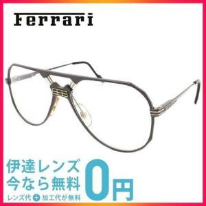 フェラーリ 伊達 メガネ 眼鏡 Ferrari F23 700 59 サイズ メガネ メガネフレーム treasureland
