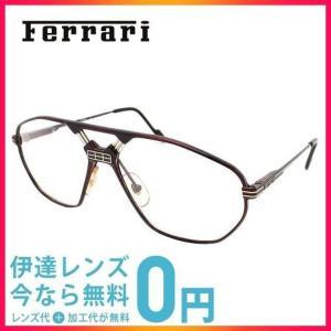 フェラーリ 伊達 メガネ 眼鏡 Ferrari F22 968 62 サイズ メガネ メガネフレーム treasureland