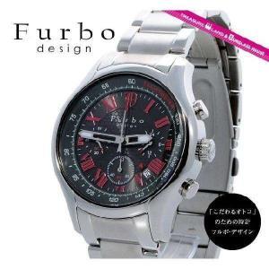 フルボデザイン 腕時計 防水 Furbo Design ウォッチ Furbo IL SOLE イルソーレ FS403SBKRD ブラック 黒 シルバー ソーラークロノグラフ メンズ|treasureland