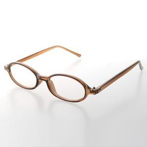 老眼鏡 シニアグラス リーディンググラス FR-02 BP クリアブラウン メンズ 男性 レディース 女性 treasureland