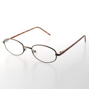 老眼鏡 シニアグラス リーディンググラス FR-05 BP ブラウン メンズ 男性 レディース 女性 treasureland