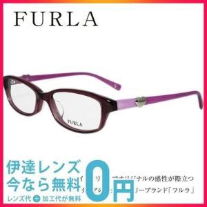 フルラ FURLA メガネ フレーム VU4846J-3GB 52 伊達 メガネ 眼鏡 女性 セルフレーム/スクエア/ レディース|treasureland