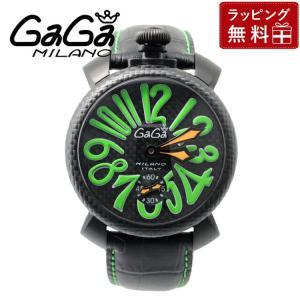 ガガ ミラノ GaGa MILANO 腕時計 ウォッチ 5016.3 Carbon Green GaGaMILANO メンズ レディース|treasureland