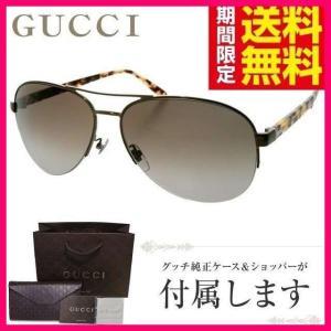 グッチ サングラス GUCCI GG2222FS W04/HA シャイニーブラウン/ハバナ メンズ レディース 紫外線 UV カット|treasureland
