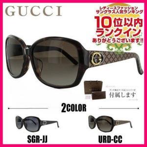 gucci グッチ サングラス ブラック 黒 GG3178K...