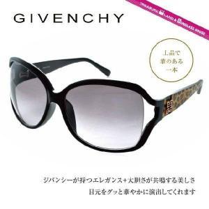 ジバンシー GIVENCHY サングラス SGV791G 700X ブラック レオパード/スモーク グラデーション 紫外線 UV カット treasureland