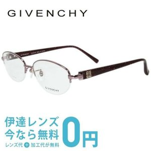 ジバンシー GIVENCHY メガネ フレーム VGV405J-S26 52 伊達 メガネ 眼鏡 レディース 女性 ユニセックス treasureland