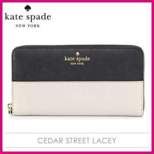 ケイトスペード 財布 長財布 ブランド kate spade ケイト・スペード ラウンドファスナー バイカラー PWRU3898-047 CEDAR STREET LACEY ブラック