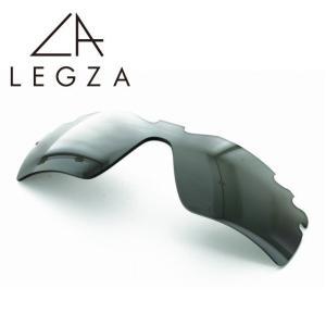 オークリー サングラス専用 交換レンズ OAKLEY レーダーパス ベンテッド 野球 LEGZA製 S4 K12(偏光) RADAR PATH VENTED ダークグレー|treasureland