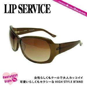 リップサービス LIP SERVICE サングラス LS-6502-2 レディース 秋|treasureland