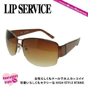 リップサービス LIP SERVICE サングラス LS-6505-1 レディース 秋|treasureland