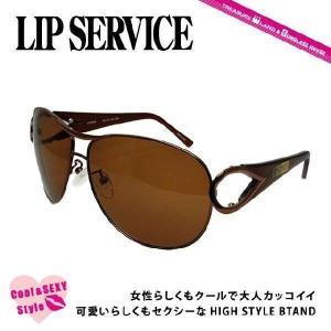 リップサービス LIP SERVICE サングラス LS-6506-4 レディース 秋|treasureland