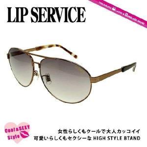 リップサービス LIP SERVICE サングラス LSS-6521-2 レディース 秋|treasureland