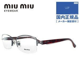 miumiu ミュウミュウ フレーム 伊達 メガネ 眼鏡 MU51IV 5AV1O1 53 シルバー/レッド ハバナ スクエア レディース 国内正規品 treasureland