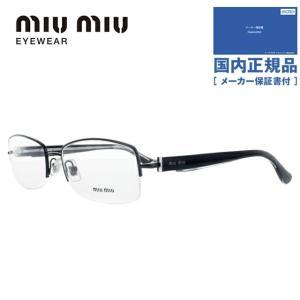 miumiu ミュウミュウ フレーム 伊達 メガネ 眼鏡 MU51IV 7AX1O1 53 ブラック 黒 ブラック 黒 スクエア レディース 国内正規品 treasureland