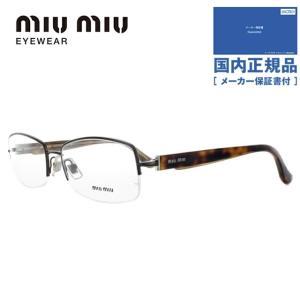 miumiu ミュウミュウ フレーム 伊達 メガネ 眼鏡 MU51IV ACD1O1 53 ブロンズ/ハバナ スクエア レディース 国内正規品 treasureland