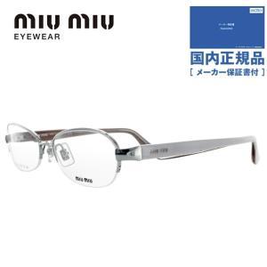 miumiu ミュウミュウ フレーム 伊達 メガネ 眼鏡 MU55IV 1AP1O1 54 シルバー/パステル ピンク オーバル レディース 国内正規品 treasureland