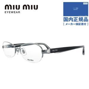 miumiu ミュウミュウ フレーム 伊達 メガネ 眼鏡 MU55IV 2AF1O1 54 シルバー ブラック 黒 オーバル レディース 国内正規品 treasureland