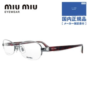 miumiu ミュウミュウ フレーム 伊達 メガネ 眼鏡 MU55IV 5AV1O1 54 シルバー/ レッド ハバナ オーバル レディース 国内正規品 treasureland