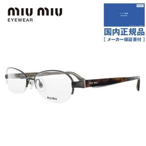 miumiu ミュウミュウ フレーム 伊達 メガネ 眼鏡 MU55IV ACD1O1 54 ブロンズ/ハバナ オーバル レディース 国内正規品 treasureland