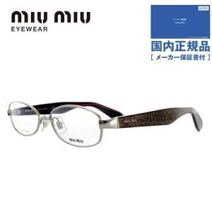 miumiu ミュウミュウ フレーム 伊達 メガネ 眼鏡 MU56IV ZVN1O1 53 ゴールド ゴールド ラメ オーバル レディース 国内正規品 treasureland
