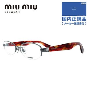 miumiu ミュウミュウ フレーム 伊達 メガネ 眼鏡 MU57IV 75S1O1 54 シルバー/レッド オーバル レディース 国内正規品 treasureland
