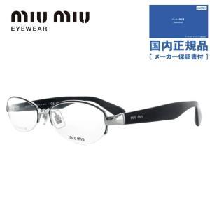 miumiu ミュウミュウ フレーム 伊達 メガネ 眼鏡 MU57IV IAI1O1 54 シルバー マット ブラック 黒 オーバル レディース 国内正規品 treasureland