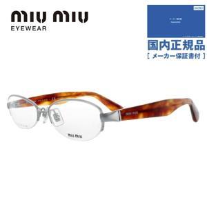 miumiu ミュウミュウ フレーム 伊達 メガネ 眼鏡 MU57IV IAL1O1 54 シルバー/ハバナ オーバル レディース 国内正規品 treasureland