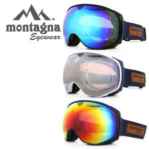 訳あり モンターニャ ゴーグル ミラーレンズ アジアンフィット montagna MTG 1219 全3カラー スキー スノーボード スノボ|treasureland