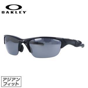 オークリー サングラス OAKLEY Half Jacket 2.0 OO9153-01 ハーフジャケット 野球 ゴルフ メンズ レディース スポーツ オークレー 紫外線 UV カット|treasureland