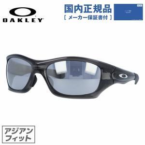 オークリー サングラス ピットブル オークレー スポーツ OAKLEY PIT BULL OO9161-12 Grey Smoke/Slate Iridium メンズ レディース 紫外線 UV カット|treasureland